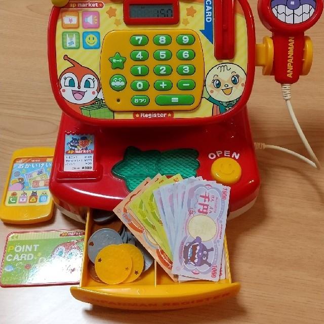 アンパンマン(アンパンマン)のアンパンマン レジスター 「ピピッとおかいものアンパンマンレジスター」 キッズ/ベビー/マタニティのおもちゃ(知育玩具)の商品写真