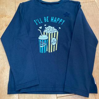 ベルメゾン(ベルメゾン)の新品 GITA ロンT 長袖 Tシャツ 130㎝ 男女兼用(Tシャツ/カットソー)
