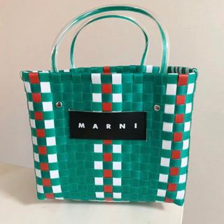Marni - ピクニックバック グリーン