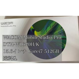 Wacom - WACOM MobileStudio Pro 16 Corei7 512GB