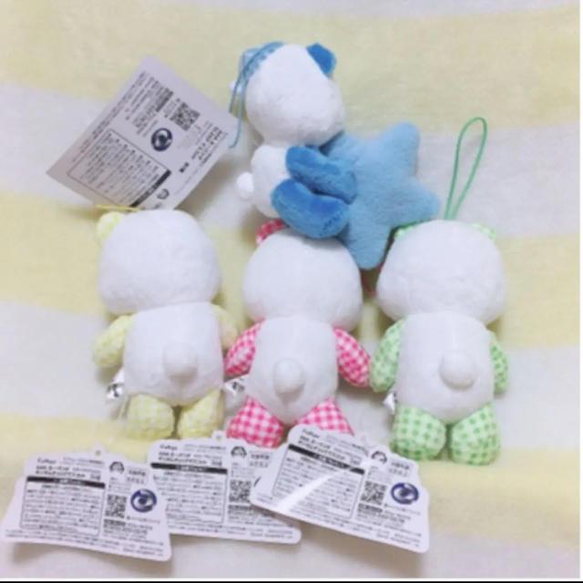 AAA(トリプルエー)のAAAパンダ 4個セット エンタメ/ホビーのおもちゃ/ぬいぐるみ(キャラクターグッズ)の商品写真