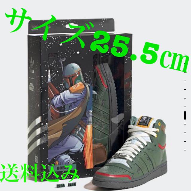 adidas(アディダス)のアディダス トップテン ハイ スターウォーズ STAR WARS メンズの靴/シューズ(スニーカー)の商品写真