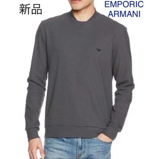 エンポリオアルマーニ(Emporio Armani)の新品 エンポリオアルマーニ ARMANI ロンT 長袖Tシャツ スウェットメンズ(Tシャツ/カットソー(七分/長袖))
