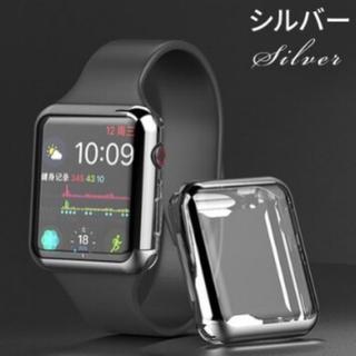 Apple Watch カバー シルバー 40mm ソフトケース
