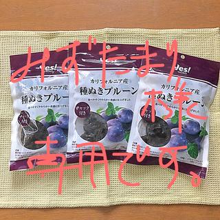 プルーン★種ぬき★220g★3袋セット★ドライフルーツ★くだもの(フルーツ)