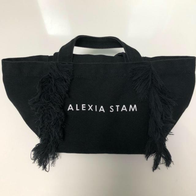 ALEXIA STAM(アリシアスタン)のALEXIASTAM アリシアスタン トートバッグ ノベルティ レディースのバッグ(トートバッグ)の商品写真