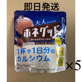 モリナガニュウギョウ(森永乳業)の【森永】ホネグッド 180g×5袋(その他)