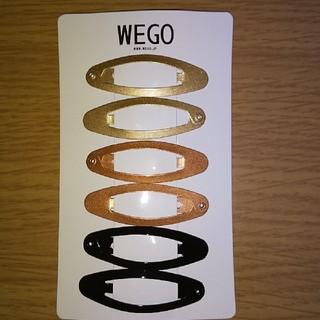 ウィゴー(WEGO)のヘアピン セット   WE GO(ヘアピン)