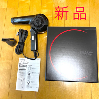 TESCOM - Nobby1904 業務用ドライヤー 黒