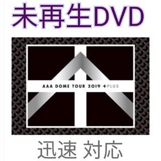 AAA - AAA PLUS DVD スマプラなし