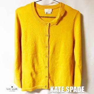 kate spade new york - 【KATE SPADE】ケイトスペード ネックリボン ウール カーディガン