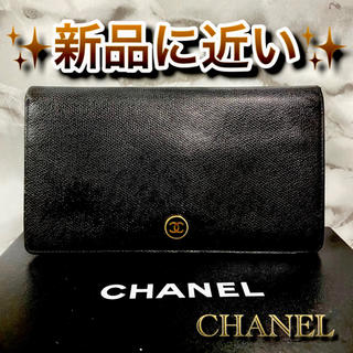 CHANEL - ‼️限界価格‼️ CHANEL シャネル ココマーク サイフ 財布 長財布 黒