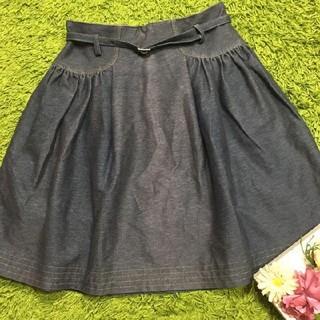 M'S GRACY - エムズグレイシー ベルト付きレディスカート