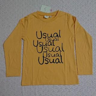 LAGOM - 26*新品* サマンサ モスモス ラーゴム 長袖Tシャツ 120サイズ