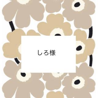 マリメッコ(marimekko)のハンドメイド マリメッコ ヘアゴム くるみボタン 北欧 38㎜×5 (ヘアゴム/シュシュ)