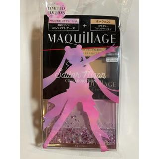 MAQuillAGE - マキアージュ オークル20 パクトケース