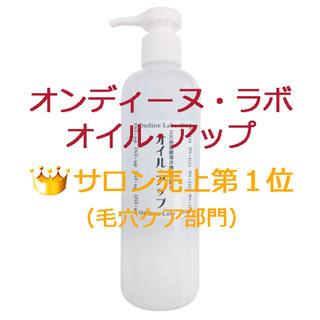 ★☆毛穴の黒ずみ&皮脂☆★毛穴吸引器専用オイルアップ