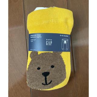 新品!baby GAPの大人気くまさんタイツ黄色70cm