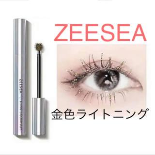 ZEESEA マスカラ 金色ライトニング(マスカラ)