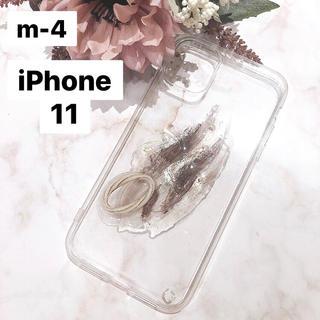 """エブリン(evelyn)の【""""O""""case.】ニュアンス iPhoneケース m-4【11専用】(iPhoneケース)"""
