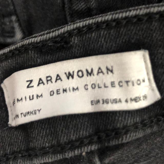 ZARA(ザラ)のZARA バギーパンツ デニムパンツ レディースのパンツ(バギーパンツ)の商品写真