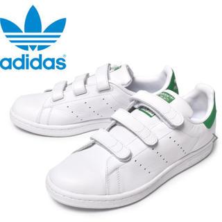 adidas - 新品 adidas アディダス スタンスミス CF J  23㎝