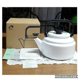 野田琺瑯 - 野田琺瑯 アムケトル やかん ホーロー ケトル 新品