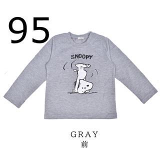 スヌーピー(SNOOPY)の新品 95 スヌーピー ロンT 男女兼用 トップス SNOOPY PEANUTS(Tシャツ/カットソー)
