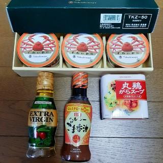 タカシマヤ(髙島屋)のずわいかに かに缶 缶詰め ごま油 オリーブオイル 調味料詰め合わせ 高島屋(缶詰/瓶詰)