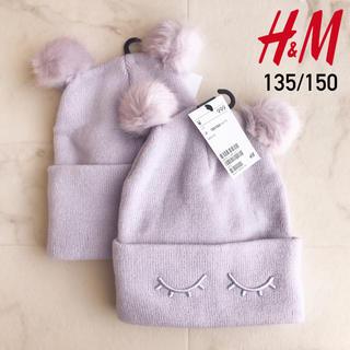 エイチアンドエム(H&M)の新品タグ 135/150(8才-12才)H&M ニットキャップ ニット帽 ネコ耳(帽子)
