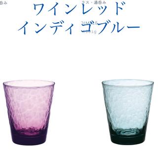 スガハラ(Sghr)の新品未使用✨sghr スガハラグラス(グラス/カップ)