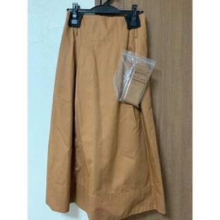 URBAN RESEARCH - ブラウン スカート
