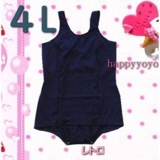 新品◆4L宇高ラビットアース ハイゲージ スクール水着 大きいサイズ