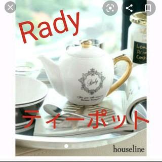 レディー(Rady)のRady ホテルシリーズ ティーポット カップ トップス レディー ワンピース(その他)