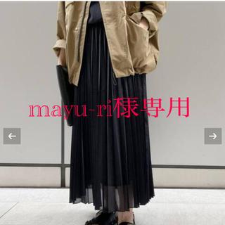 ドゥーズィエムクラス(DEUXIEME CLASSE)の美品 完売 AP STUDIO購入 オーガンジー プリーツスカート 黒 38 (ロングスカート)