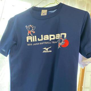 MIZUNO - ミズノ ソフトボール ドライTシャツ