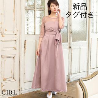 ガール(GIRL)のビスチェ風ロングワンピースドレス(ロングドレス)