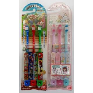 バンダイ(BANDAI)のアニメ キャラ 子供用 歯ブラシ マリオ すみっコぐらし 2種類 セット(歯ブラシ/歯みがき用品)