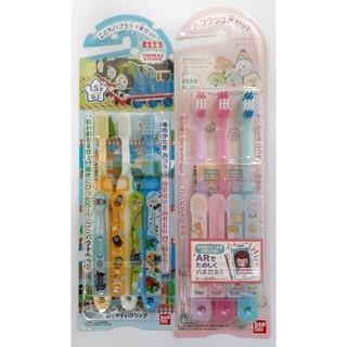 バンダイ(BANDAI)のアニメ キャラ 子供用 歯ブラシ トーマス すみっコぐらし 2種類 セット(歯ブラシ/歯みがき用品)
