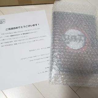 シュウエイシャ(集英社)の鬼滅の刃 非売品ウエハースカードファイルホルダー新品未開封(カード)