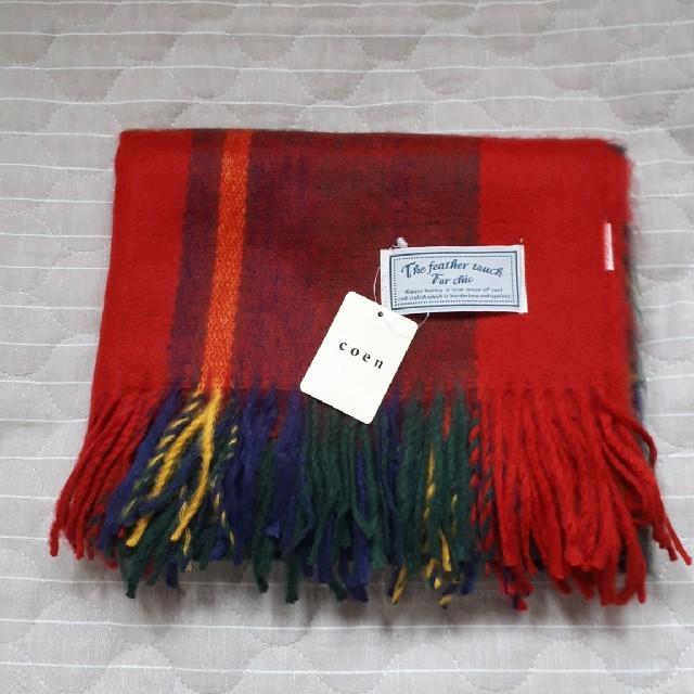 coen(コーエン)のコーエン マフラー レディースのファッション小物(マフラー/ショール)の商品写真
