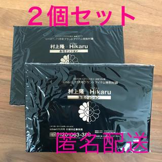宝島社 - スマート smart 11月号 村上隆 ヒカル クッション 2個セット