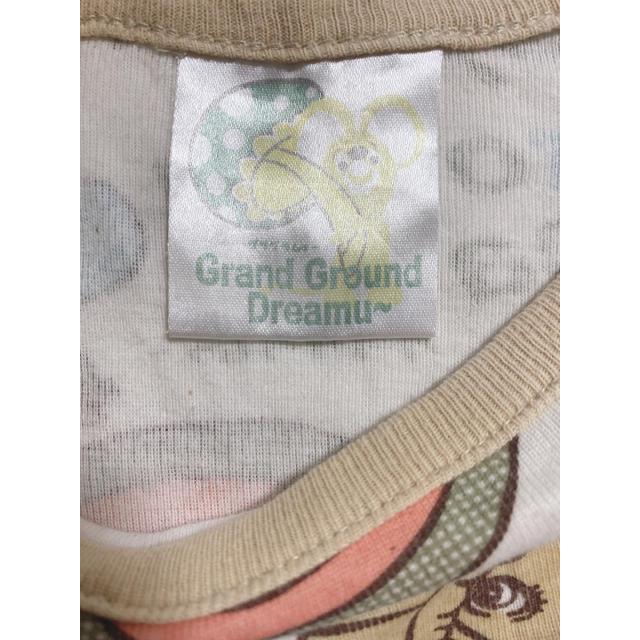 GrandGround(グラグラ)のGrand Ground Dreamu セットアップ キッズ/ベビー/マタニティのキッズ/ベビー/マタニティ その他(その他)の商品写真