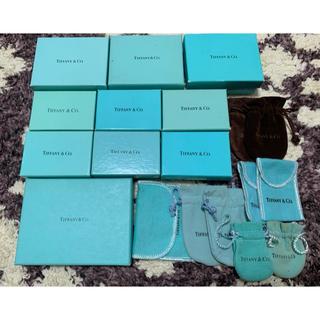 ティファニー(Tiffany & Co.)のティファニーの空箱、巾着まとめ(その他)