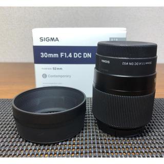 SIGMA - SIGMA 30mm F1.4 SONY Eマウント
