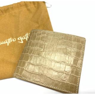 牛革製 二つ折り財布 未使用新古品 日本製 ベージュ(折り財布)