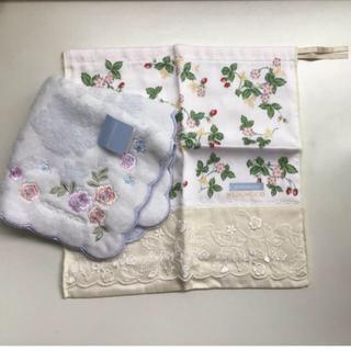 WEDGWOOD - ウェッジウッド  巾着袋 タオルハンカチ