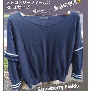 ストロベリーフィールズ(STRAWBERRY-FIELDS)の新品未使用 Strawberry fields L~LLサイズ ニット 即日発送(ニット/セーター)