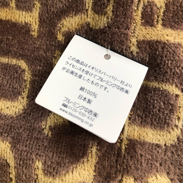 BURBERRY(バーバリー)のタオルハンカチ レディースのファッション小物(ハンカチ)の商品写真