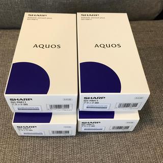 アクオス(AQUOS)のAQUOS sense3 plus SH-RM11 4台セット(スマートフォン本体)